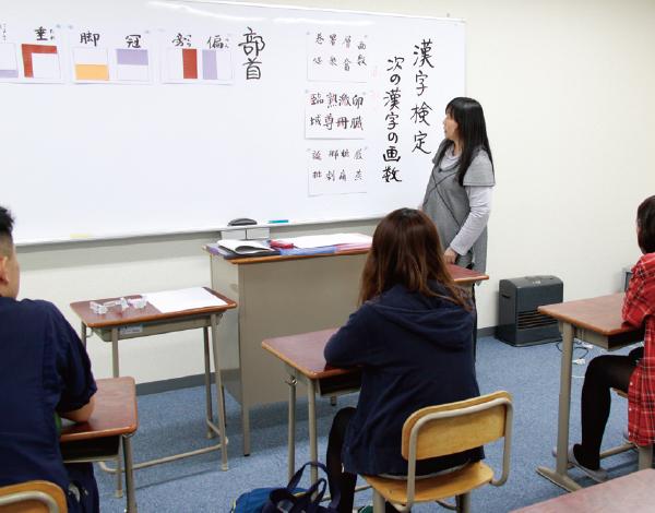 漢字検定講座