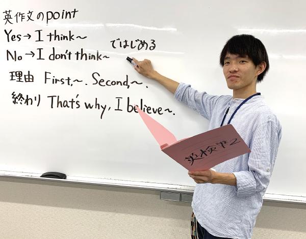 英検講座 3級・準2級