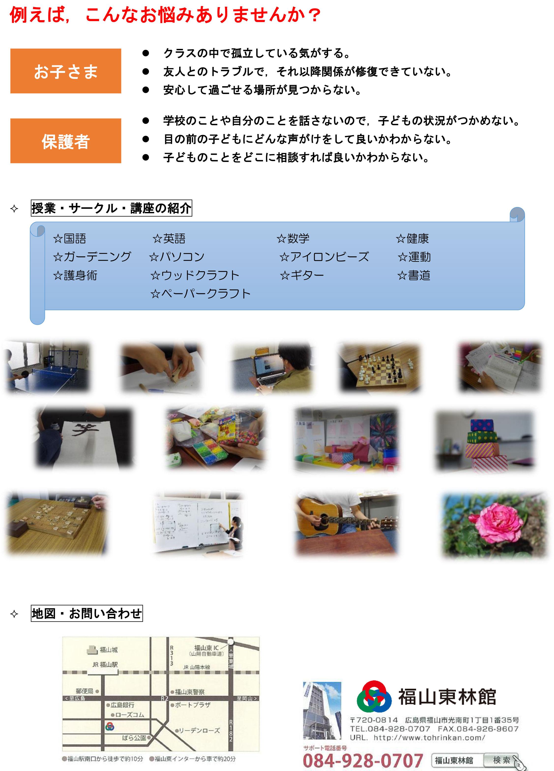 中学生コース-2
