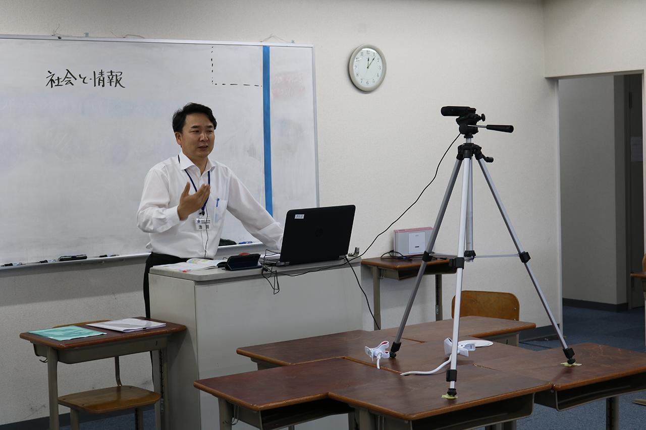 オンライン授業200528-1