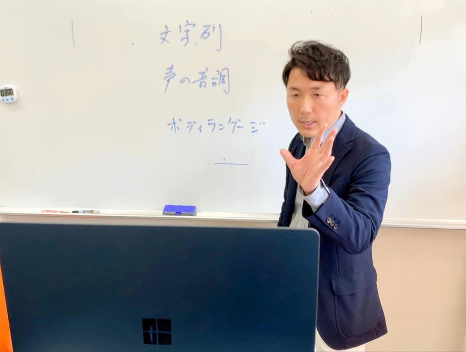 オンライン講演会2